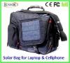 12000mAh Hotsale solar bag for charging computer mobile phone
