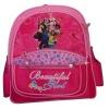"14"" beautiful School bag"