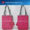 2011 NEW pink Ladies Laptop Handbag