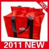 2011 New Shopping Bag