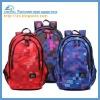 "2012 Fashion 14.5"" laptop backpack"