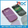 2012 New smooth TPU Case for mobile phone 9700 case