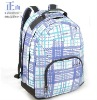 2012 Newest Business Nylon Computer Backpack