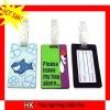 2012 Promotional soft PVC Luggage Tag