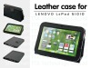 2012 newest design With Adjustable Stand For Lenovo S1010