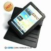 360 stand PU Leather Case Cover for Samsung Galaxy Tab 7.7'' Plus P6800