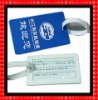 3D or 2D soft pvc luggage tag