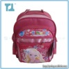 600D school bags for kids