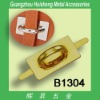 B1304 Gold  Metal Handle Loop - Metal Bag Fittings