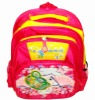 Backpack school bag with simple design