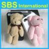 Basya Doll bear designer plastic hard case for iphone 4G 4S