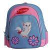 Cute children school bag