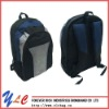 Famous Branded Hard Dual Laptop Backpack