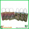Fashion Kraft Paper bag