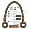 Fashion handbag bead handle with wooden rings