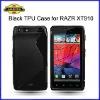 For Motorola RAZR XT910, S-line Wave TPU Case, New Arrival, High Quality, Laudtec