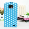 For Samsung Galaxy S2 I9100 Vertical Leather Case Blue with White Dots