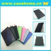 For kindle fire PU case