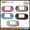 For psp silicone case