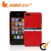 Hot selling leather case for iphone 4