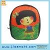 JSMART backpack S (for kids) petite JE lovefoto