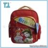 Kids/child school bag