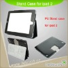 Leather back cover for iPad 2