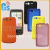 Mobile phone case for HTC Desire S G12 Colored mesh