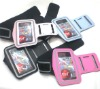 NEW sports leather armlets for iphone4g mobile