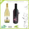 Neoprene Wine Cooler with Zipper