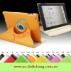 New design leather case for ipad2
