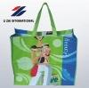 Nonwoven+PP film laminated shopping bag
