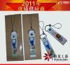 PVC zipper pendant