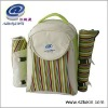 Picnic Bags with cooler bag