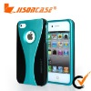 Rubber for iphone 4 case