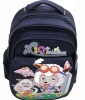School bags and backpacks with beautiful design