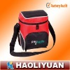 Shoulder Strap Cooler Bag