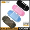Silicone case for psp game console cover