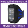 Sport Armband Cover Case Pouch For iPhone 4G