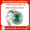 Supply OEM round shape alloy metal bag hanber