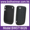 Tyre silicone case for Blackberry 8520
