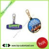 Wholesale low price soft rubber zipper pull