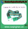 adjustable jacquard luggage belt