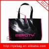 black bag water-proof bag pp bag  laminated woven bag
