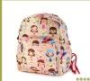 children's fashion school bags
