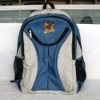 children school backpack bag with low price