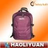 fashion travel trolley backpack