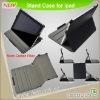 for iPad Carbon fiber cover