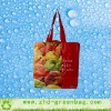 laminated pp hand woven bag