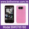 mobile phone mesh hard Case